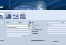 TecDoc WEB 2.5